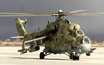 Mi-24, Ми-24, Миль 24