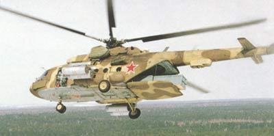 Mi-8, Ми-8, Миль 8