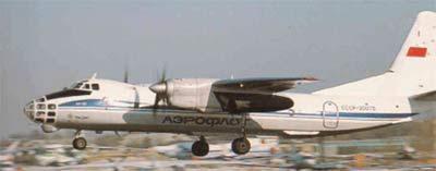 An-30, Ан-30, Антонов 30