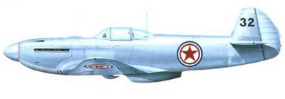Истребитель Яак-9, Яковлев 9