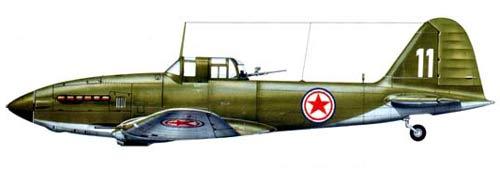 Штурмовик Ил-10, Ильюшин 10